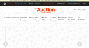 newauction.ru