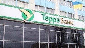 v-terra-bank-vvedut-vremen_243762_p0
