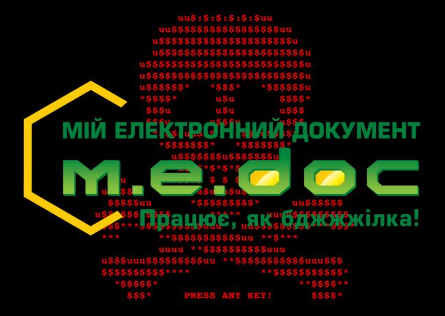 PetyaA-Medoc