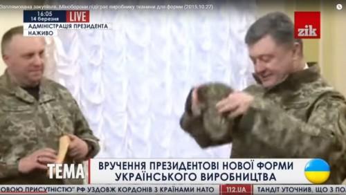 порошенко-лєснік