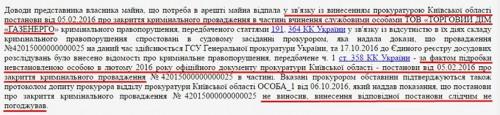 chuykov10.jpg-crc=480935392