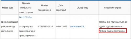 chuykov28.jpg-crc=403825159