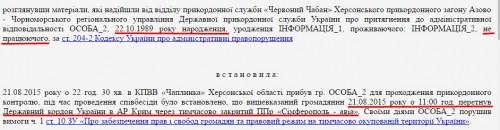 chuykov4.jpg-crc=519280607