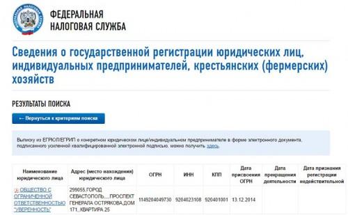 chuykov5.jpg-crc=274503050