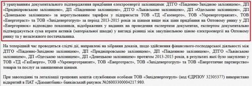 chuykov8.jpg-crc=5917689