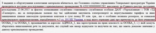 chuykov9.jpg-crc=3928181540