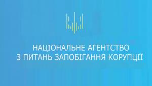 plashka_dlya_novyn1_53