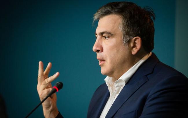 Saakashvili-1492848576