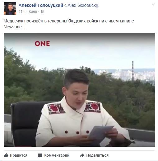 bezymyannyy_24
