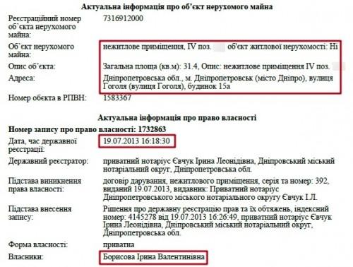 borisov14.jpg-crc=360708326