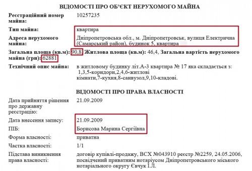 borisov18.jpg-crc=3852947218