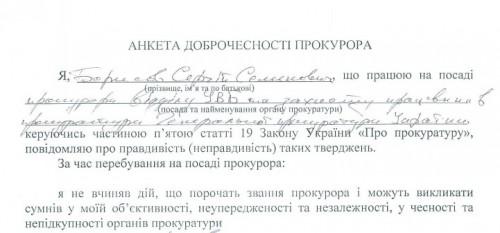 borisov2.jpg-crc=208406305