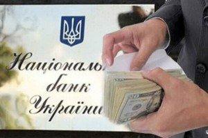 Natsbank-sozdast-kreditny-j-reestr