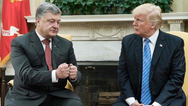 США выделили 500 млн. долларов наоружие для государства Украины