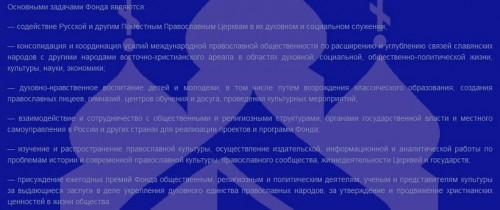 samoylik38.jpg-crc=42344671