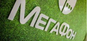 megafon500