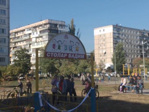 19d5cbb-news-12-10-2014-kiev-stolar-foto7