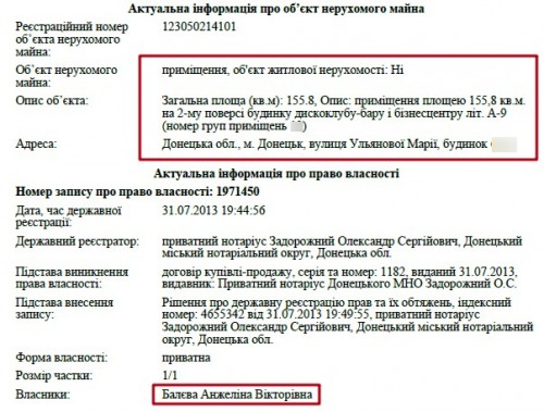 balev11