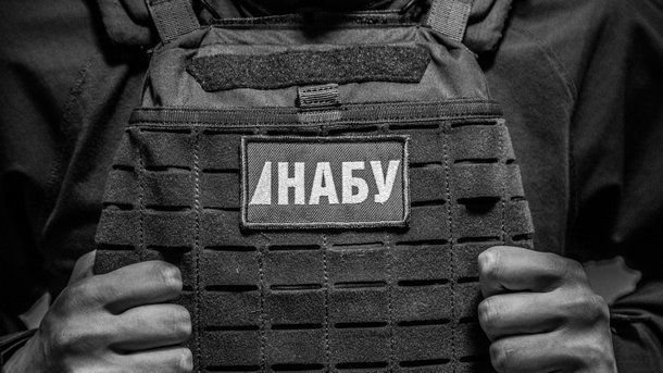 НАБУ завело дело поподозрению в трате «спецконфиската» Януковича