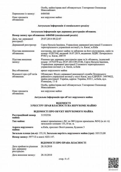 big_akdovidka11