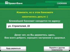 131249_13267863_1295418140486841_7002295325717488755_n.thumb