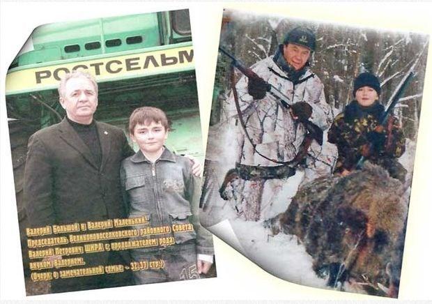 На фото слева - Валерий Дегтяренко с внуком, названным в его честь. Справа - маленький Валера на охоте с Виктором Януковичем