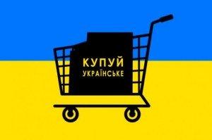 im578x383-ukr-prod_zolo.in_.ua_