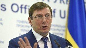 generalnyj-prokuror-ukrainy-jurij-lutsenko-vyrazil-nedovolstvo-iz-za-vysokoj-smertnosti-v-tjurmah_rect_e15e1ee7cc452ee8b41fd1ed30e11afb