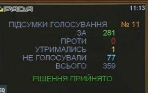 screenshot51