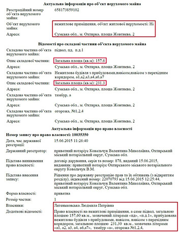 legenkovskiy8