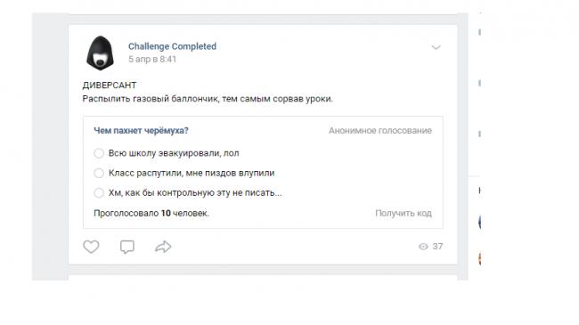 filestoragenewsimages