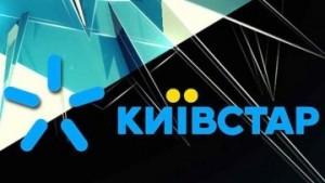 picture2_skolko-kievstar-z_336287_p0