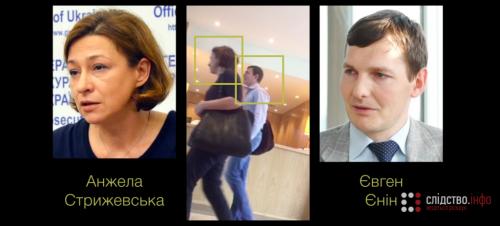Znimok-ekrana-2018-06-09-o-08.47.00-1-1024x463