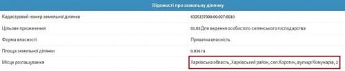 chenuhov12-crop-u110214