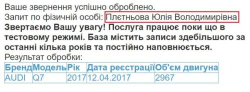 pletnov24-crop-u109475