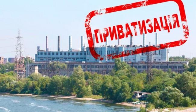 privatizatsiya_2018_kak