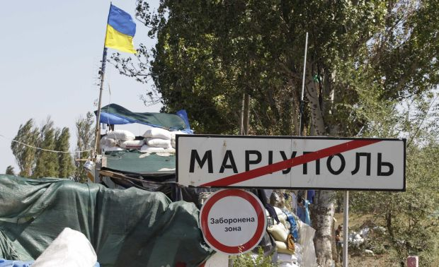 A Ukrainian forces check point is seen in Mariupol