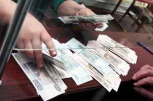 fond-zashity-vkladchikov-kryma-reshil-suditsya-s-ukrainskimi-bankami-38687-4
