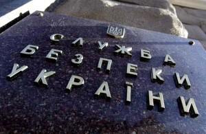 newsvideopic_sbu-zadergala-v-odesse-organizatora-narodnoj-rad046099