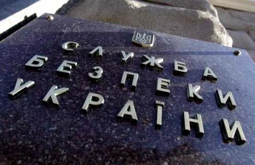 newsvideopic_sbu-zadergala-v-odesse-organizatora-narodnoj-rad046099_0
