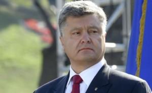 150824092418_poroshenko_independence_624x351_president.gov.ua