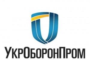 5504787-ukroboronprom-v-poiskakh-direktorov-na-