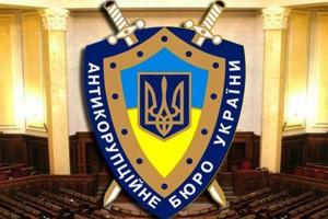 segodnya-prezident-poroshenko-nakonec-to-predstavit-glavu-antikorrupcionnogo-byuro_1