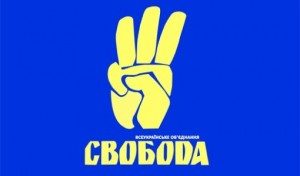 1373544901_izrailskij-parlament-prizyvaet-evropu-objavit-bojkot-svobode