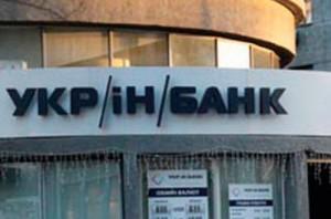 1443620243_ukrin