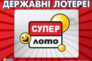 1444312119_naclot