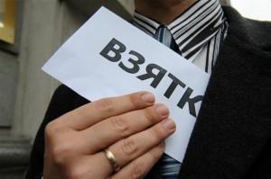 1444378879_vzyatka-v-3-tysyachi-griven-mozhet-zakonchitsya-dlya-chinovnika-10-godami-tyurmy