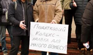 ivano-frankivsk_oda_Piket_pidpryjemci_563