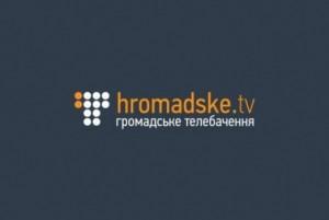 hromadske_16111