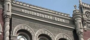 v-ukraine-bolee-tysyachi-bankirov-imeyut-zapyatnannuyu-delovuyu-reputaciyu_1